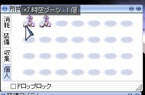 screen008.jpg