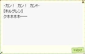 screenOlrun464.jpg