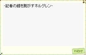 screenOlrun467.jpg