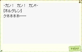screenOlrun469.jpg