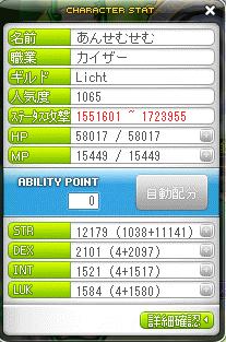 4ec486f20e925240b01d9e91e38a1404.png
