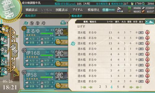 艦これ-224