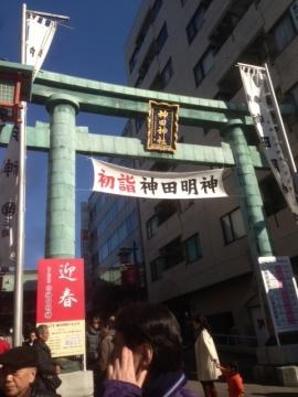 kanda_2015_torii.jpeg