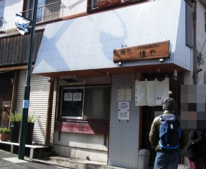 懐やRIMG7963