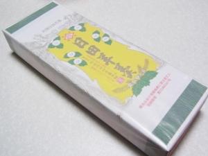 赤司日田羊羹本舗RIMG8135