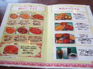 モティ 二子玉川店 RIMG8226
