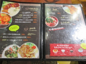 黒川食堂IMG_2499