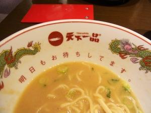 天下一品 渋谷店RIMG8424