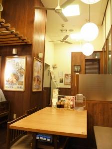 麺処直久 鷺沼店RIMG8643