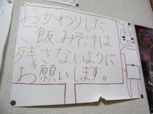 とんかつ 三田 日吉RIMG9037