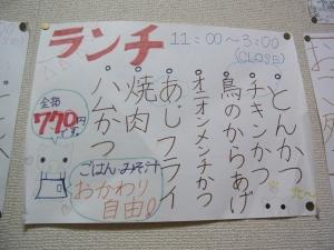 とんかつ 三田 日吉RIMG9035