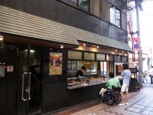 鳥勇 本店RIMG9085