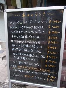 欧風家庭料理 VONRIMG9158