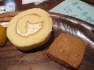 食彩健美 野の葡萄 ららぽーと横浜店IMG_2697