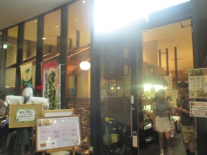 食彩健美 野の葡萄 ららぽーと横浜店IMG_2715