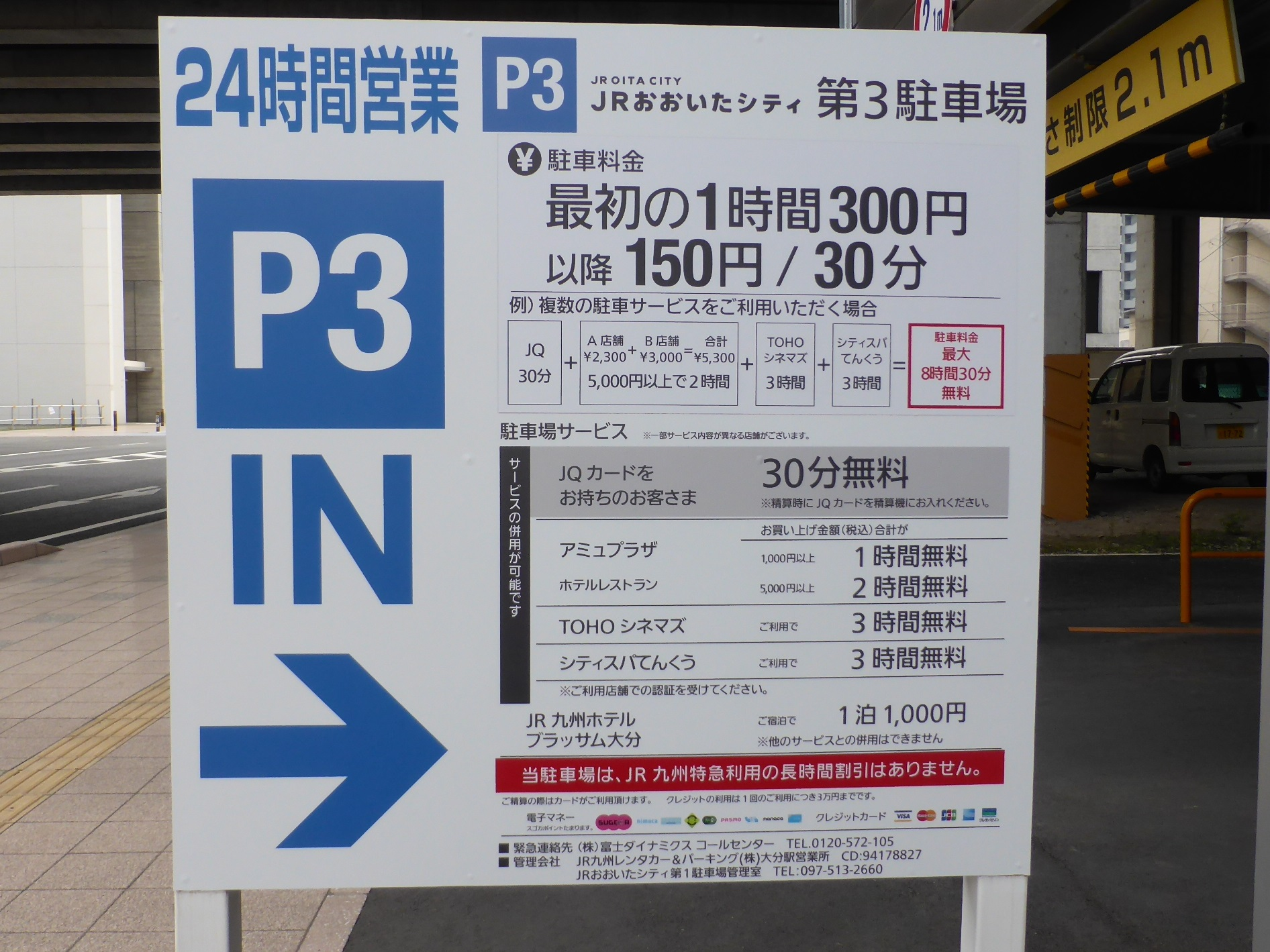 P1400444.jpg