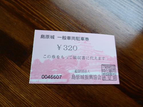 resize8866.jpg