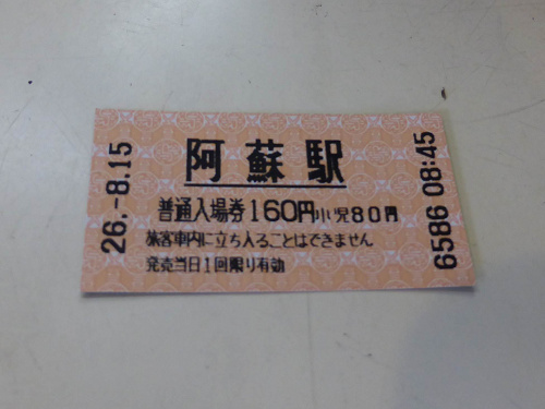 resize9008.jpg