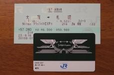 2011年9月16日8001列車①