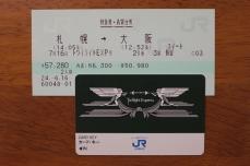 2012年7月16日8002列車①