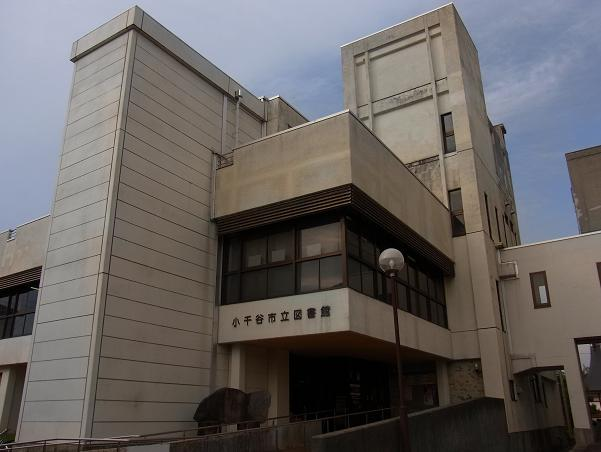 小千谷図書館1