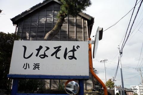 20150324_013