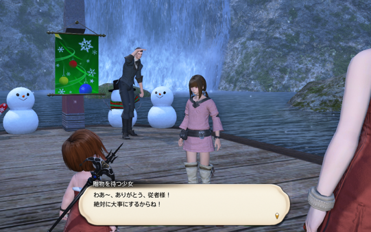 FF14_201412_44.png