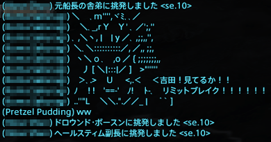 FF14_201501_49.png