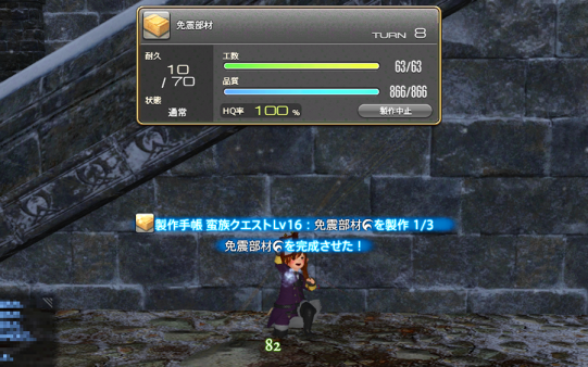 FF14_201502_04.png