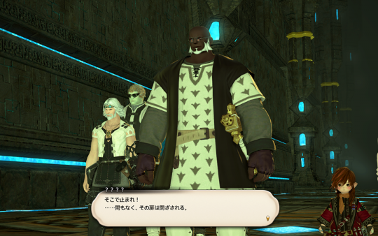 FF14_201502_10.png