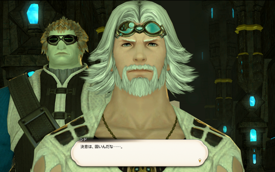 FF14_201502_11.png