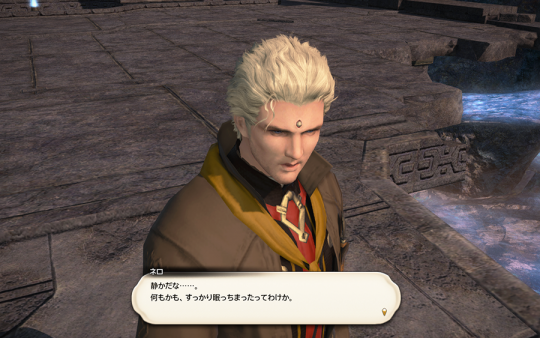 FF14_201502_13.png