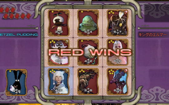 FF14_201503_47.png
