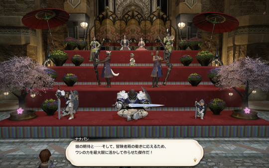FF14_201503_53.png