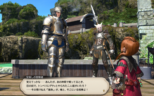 FF14_201503_62.png