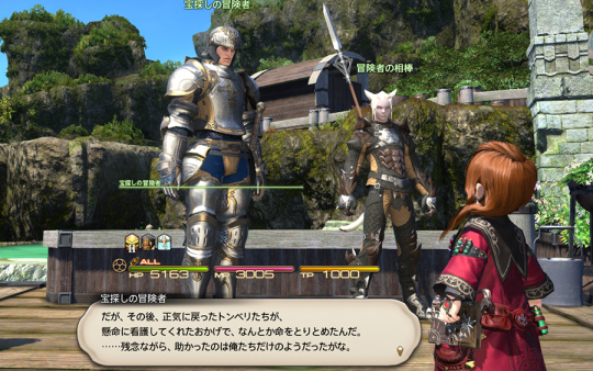 FF14_201503_64.png