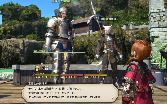 FF14_201503_65.png