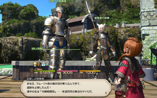 FF14_201503_66.png