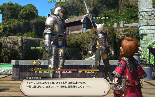 FF14_201503_68.png
