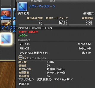 FF14_201504_14.png