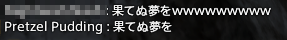 FF14_201504_18.png