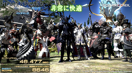 FF14_201504_20.png