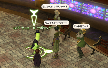 FF14_201504_21.png