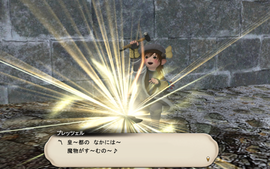 FF14_201505_03.png