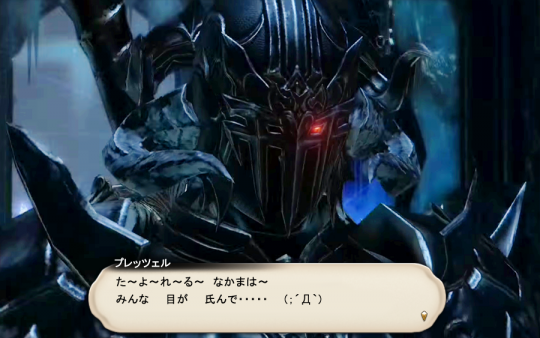 FF14_201505_04.png