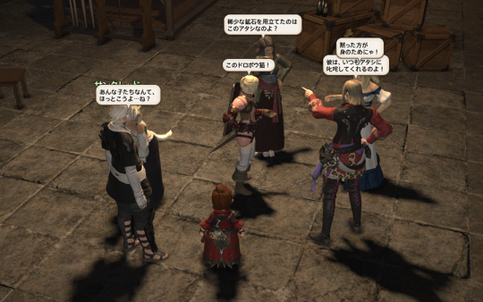 FF14_201505_11.png