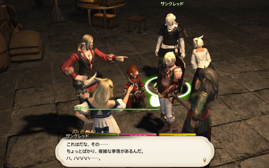 FF14_201505_12.png