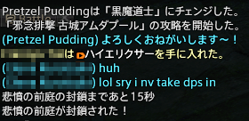 FF14_201505_13.png
