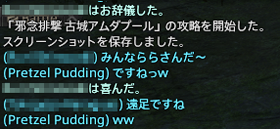 FF14_201505_15.png