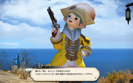 FF14_201505_20.png